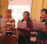 WDP Egypt 2009