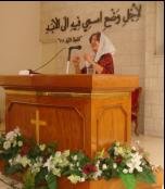WDP Jordan 2011